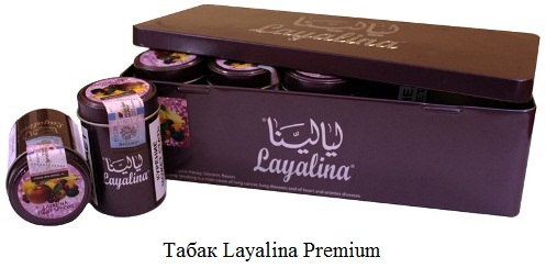 layalina-premium logo2